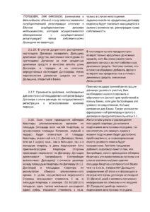 Юристы по недвижимости в Санкт-Петербурге